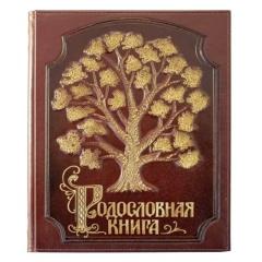 книга Стандартная с росписью