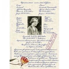 Пример персонального листа