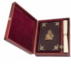 Подарочный набор «Мудрец»