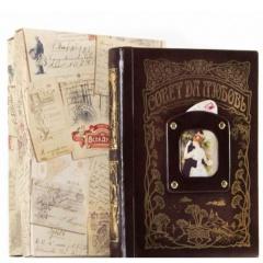 Совет да любовь книга-альбом (коричневый) кожа