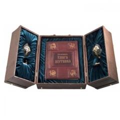 Набор «Охота» с бокалами для коньяка и книгой (без накладок)
