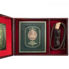 Набор «Охотник», книга с расписным обрезом и бронзовым барельефом