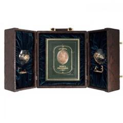 Набор «Охота», с бокалами для коньяка и книгой с расписным обрезом и бронзовым барельефом
